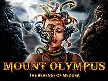 Скачать приложение в пин ап казино Mount Olympus Revenge of Medusa